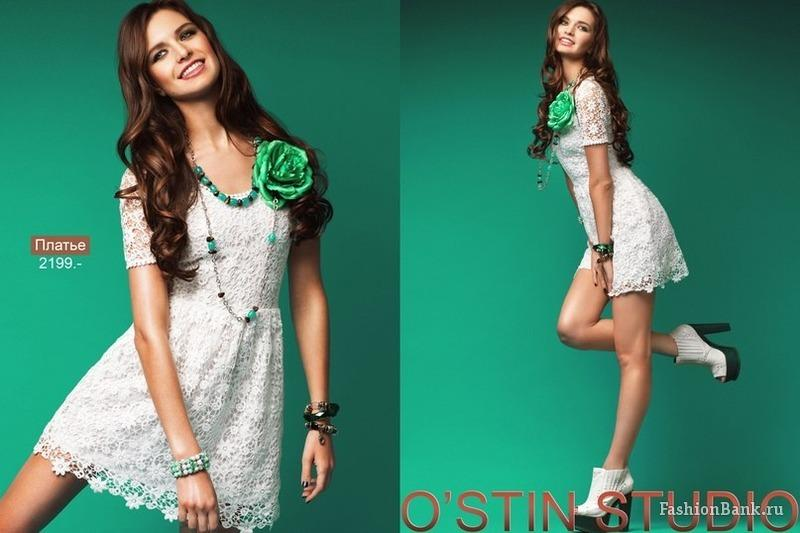 Платье в остине