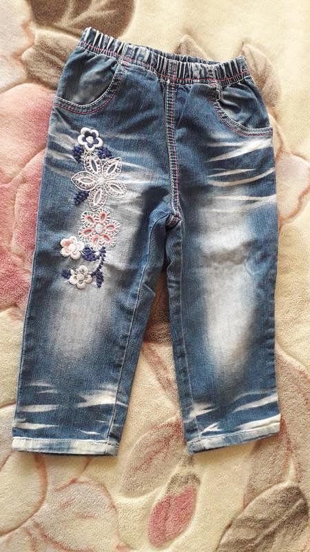 Глория джинс джинсы с вышивкой 508