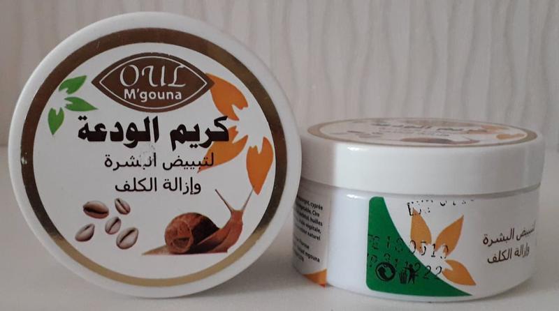 Косметика марокко купить косметика купить онлайн chanel