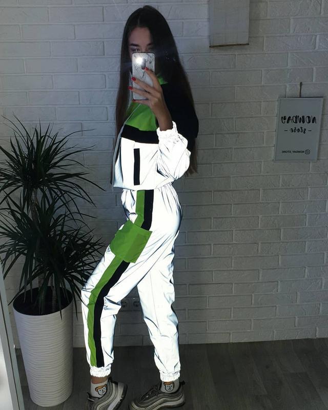 Новый женский рефлективный светоотражающий неоновый костюм джоггеры  світловідбиваючі штани, цена - 1250 грн, #27542573, купить по доступной  цене | Украина - Шафа