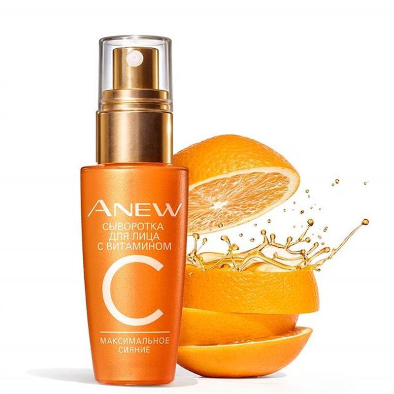 """Сыворотка для лица avon anew с витамином с """"максимальное сияние"""" 30 ml  Avon"""