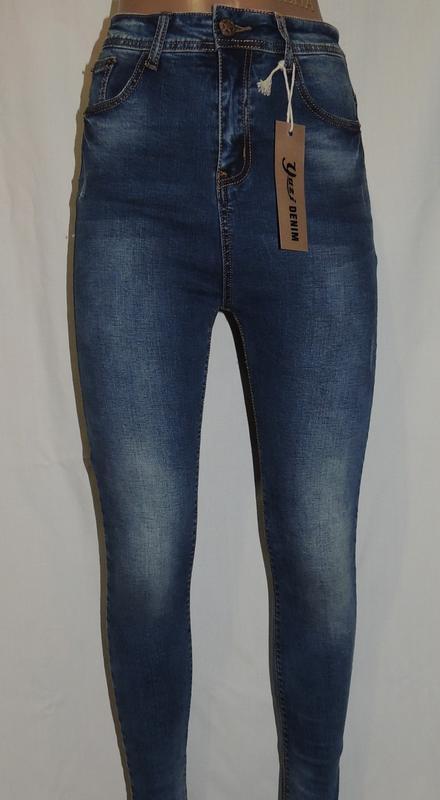 Новые джинсы скини с высокой посадкой b3b9dfb3ca481