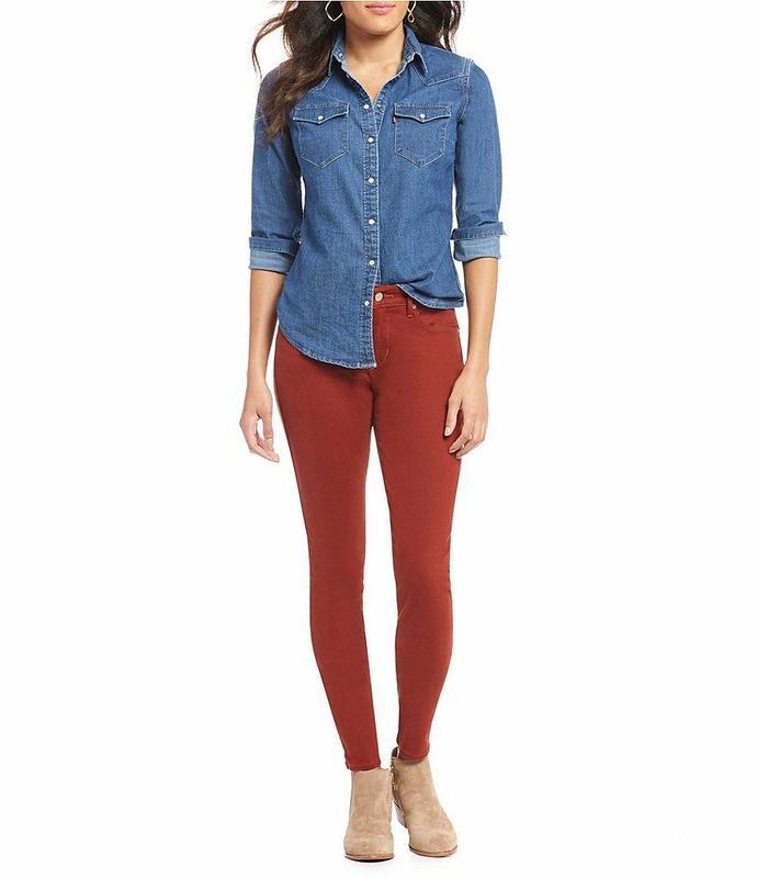 Яркие джинсы скинни/штаны/брюки George, цена - 149 грн, #30246811, купить по доступной цене | Украина - Шафа