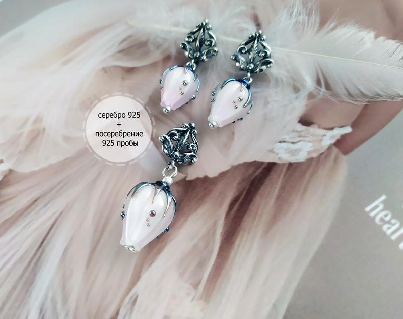 Серьги и кулон с бутонами из муранского стекла ручной работы, стиль винтаж, барокко Hand Made, цена - 850 грн, #30307759, купить по доступной цене | Украина - Шафа