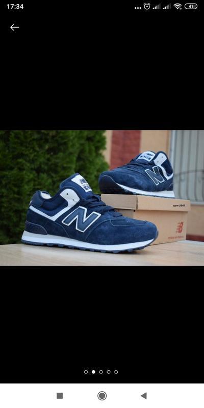 Зимние синие кроссовки на меху new belance New Balance, цена - 1280 грн, #31272485, купить по доступной цене | Украина - Шафа