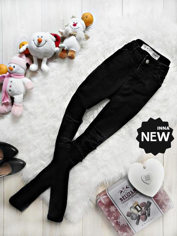 Хіт сезону - рвані завужені джинси в високою талією Denim Co d99f139074e84