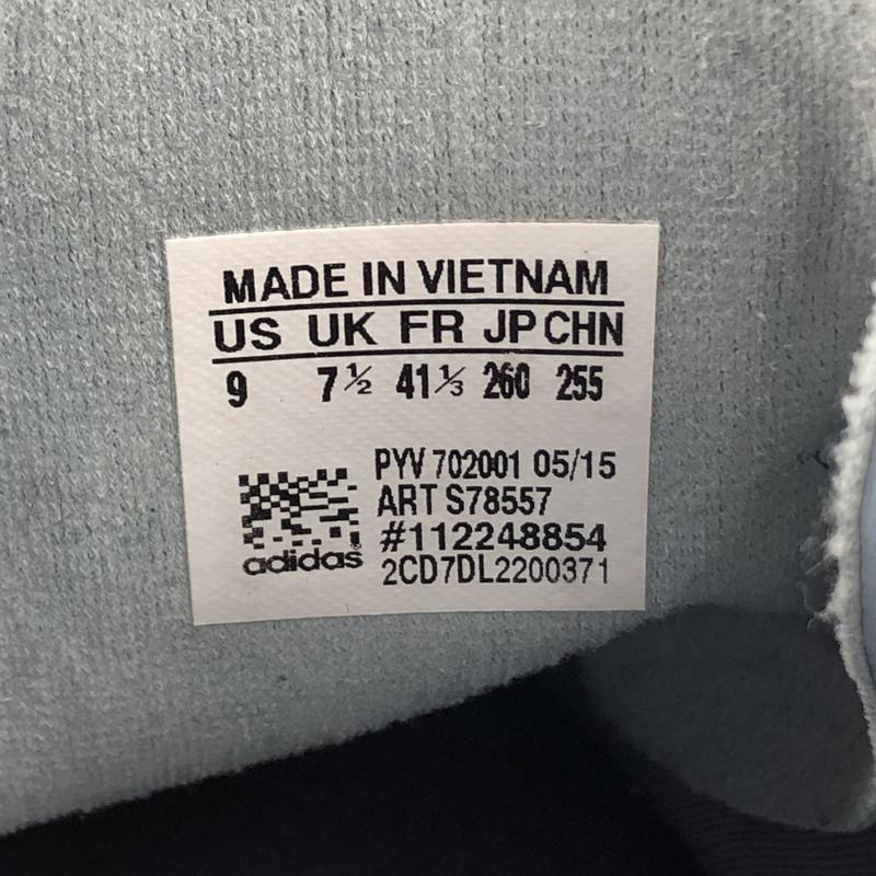 is adidas made in vietnam original