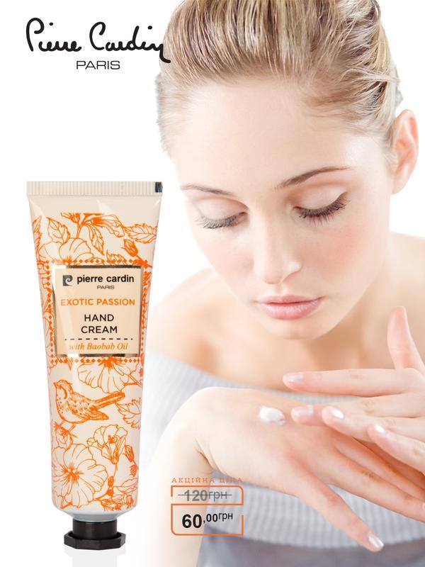 Pierre cardin hand cream 30 ml - exotic passion крем для рук - купить по доступной цене в Украине | SHAFA.ua