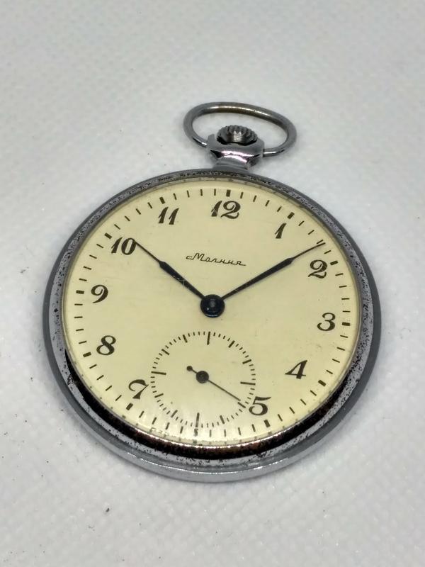 Ссср карманные стоимость часы молния митино работы часы в ломбард