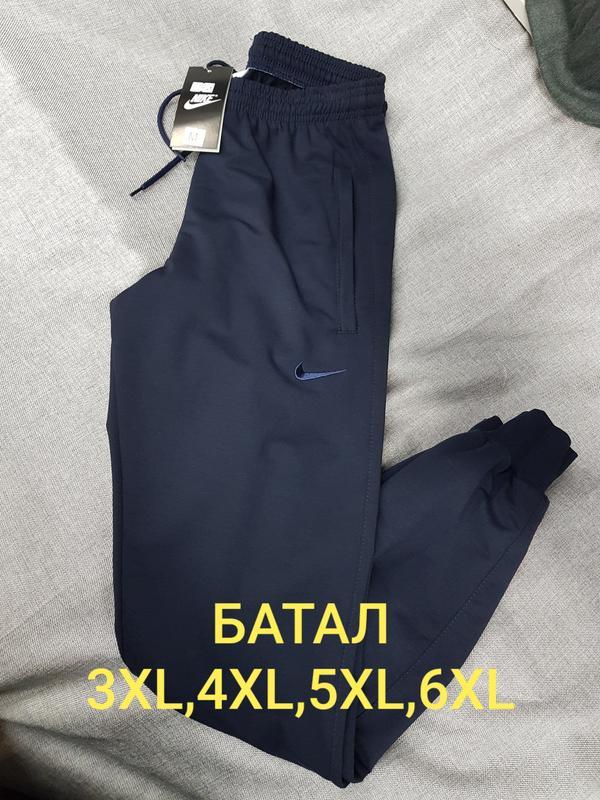 Мужские спортивные штаны nike батал в больших размерах турция тонкие брюки найк синий, цена - 370 грн, #33794958, купить по доступной цене | Украина - Шафа