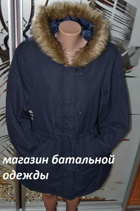Куртка парка на утеплителе B.Young, цена - 555 грн, #34327993, купить по доступной цене | Украина - Шафа