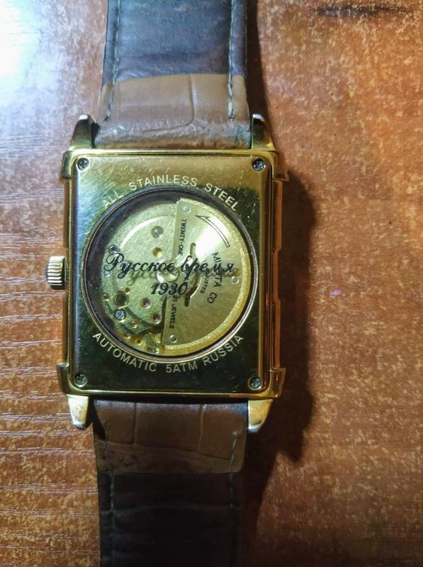 Россия продам часы копии украине продам часов в