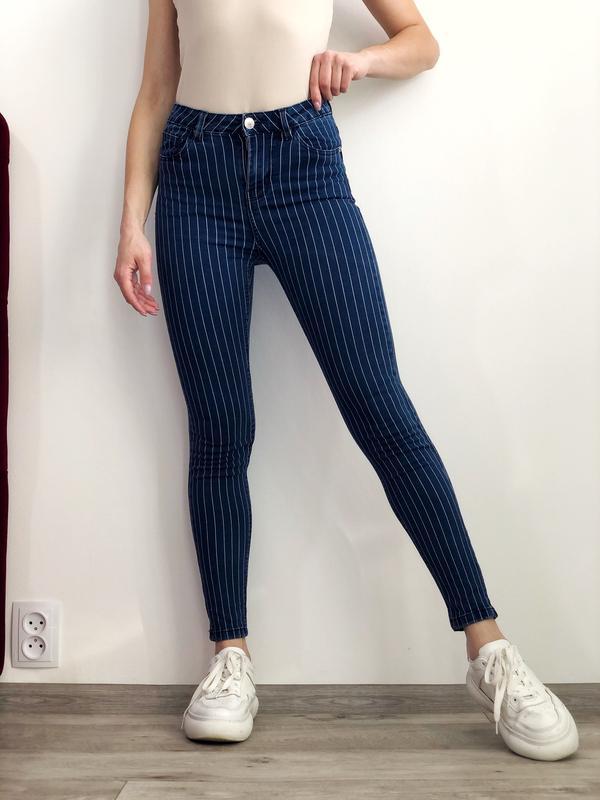 Синие джинсы скини в полоску Denim Co, цена - 249 грн, #35341511, купить по доступной цене | Украина - Шафа
