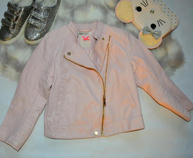 Пудровая классная куртка косуза 6 7 h&m H&M, цена - 350 грн, #35672037, купить по доступной цене | Украина - Шафа