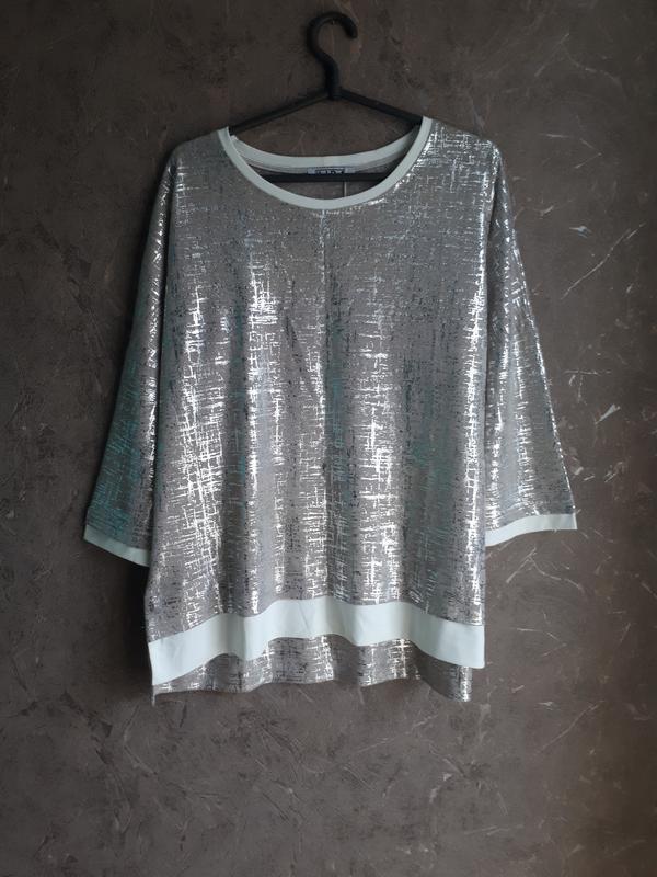 Шикарная блуза распродажа за 799 грн. | Шафа