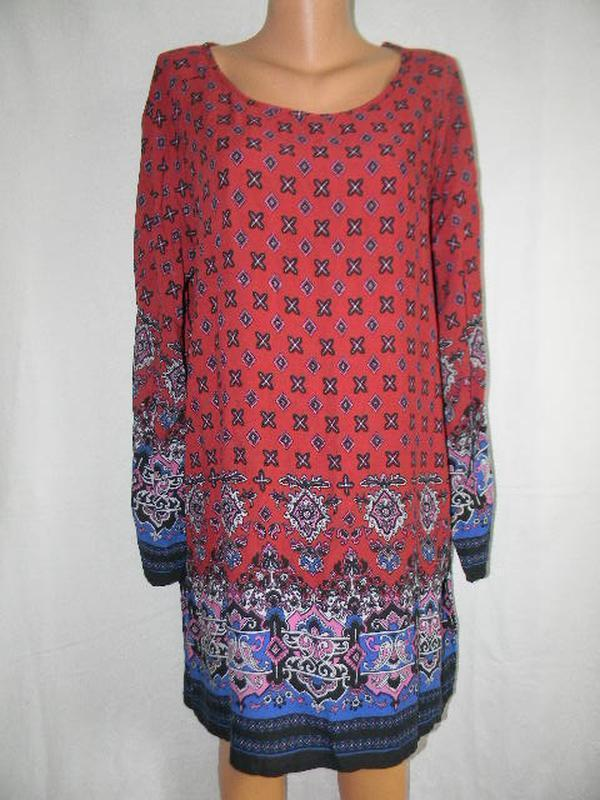 Натуральное платье туника большого размера (Англия) за 220 грн.   Шафа
