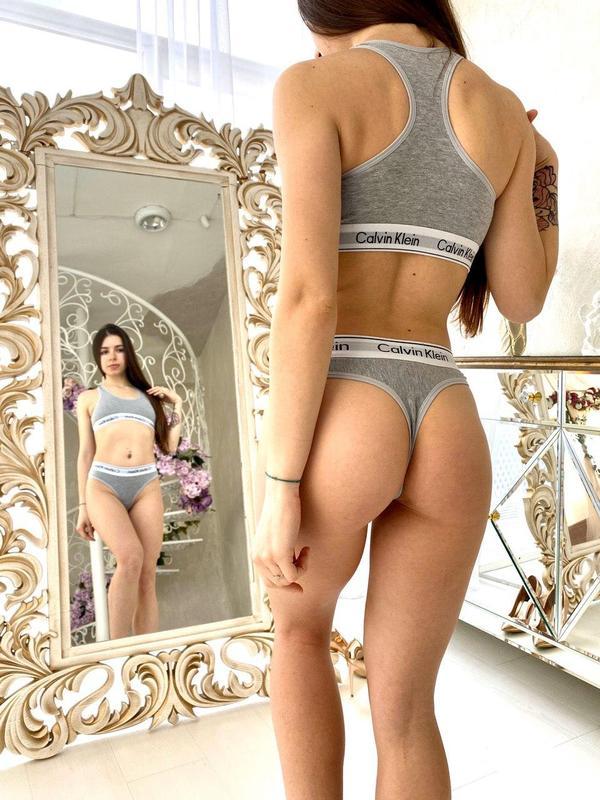 Женский комплект нижнего белья шортики какая бытовая техника должна быть в доме обязательно