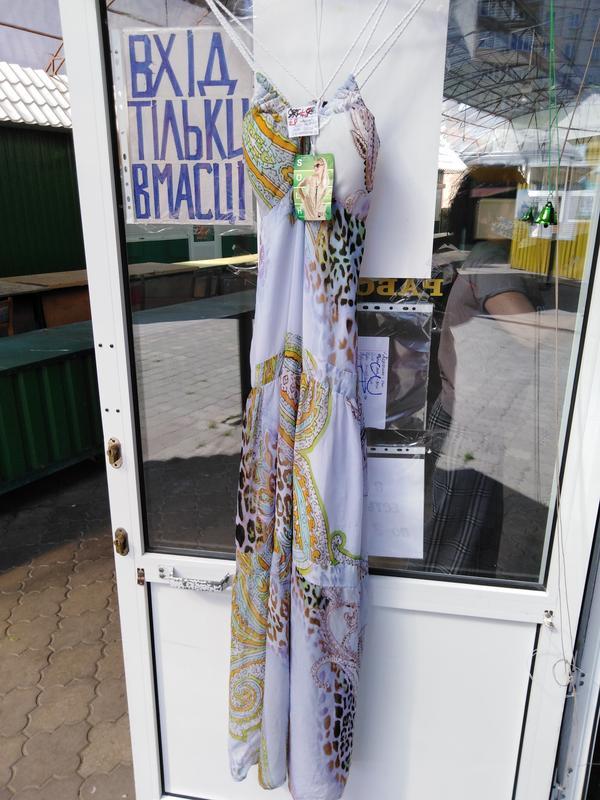 Сарафан, цена - 40 грн, #38169710, купить по доступной цене | Украина - Шафа