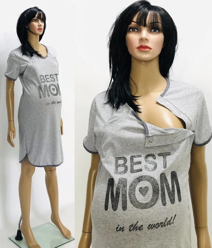 Трикотажная туника ночная рубашка сорочка ночнушка для беременных и кормящих на кнопках, цена - 195 грн, #39455349, купить по доступной цене | Украина - Шафа