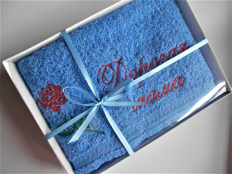 Доброе, полотенце открытка