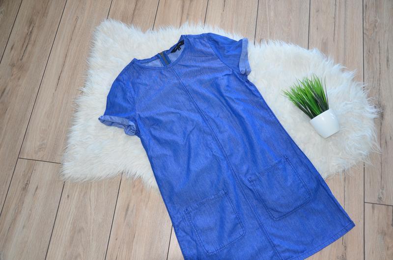 Джинсовое платье New Look, цена - 220 грн, #41374087, купить по доступной цене | Украина - Шафа