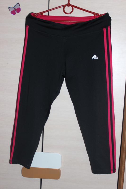 Спортивные штаны  7e26230c5c8f8