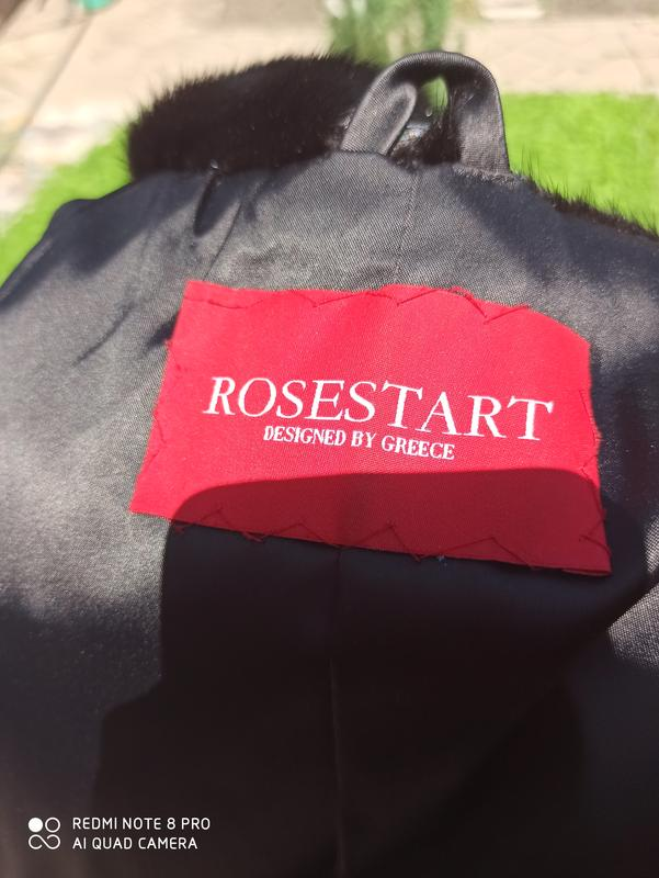 Каталог rosestart шубы Купить шубу