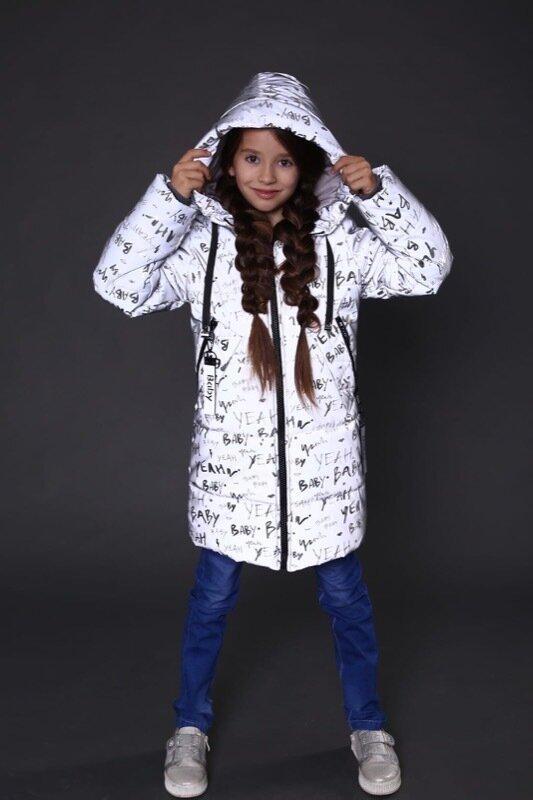 Удлиненная светоотражающая рефлективная зимняя куртка, цена - 1560 грн, #46691528, купить по доступной цене | Украина - Шафа