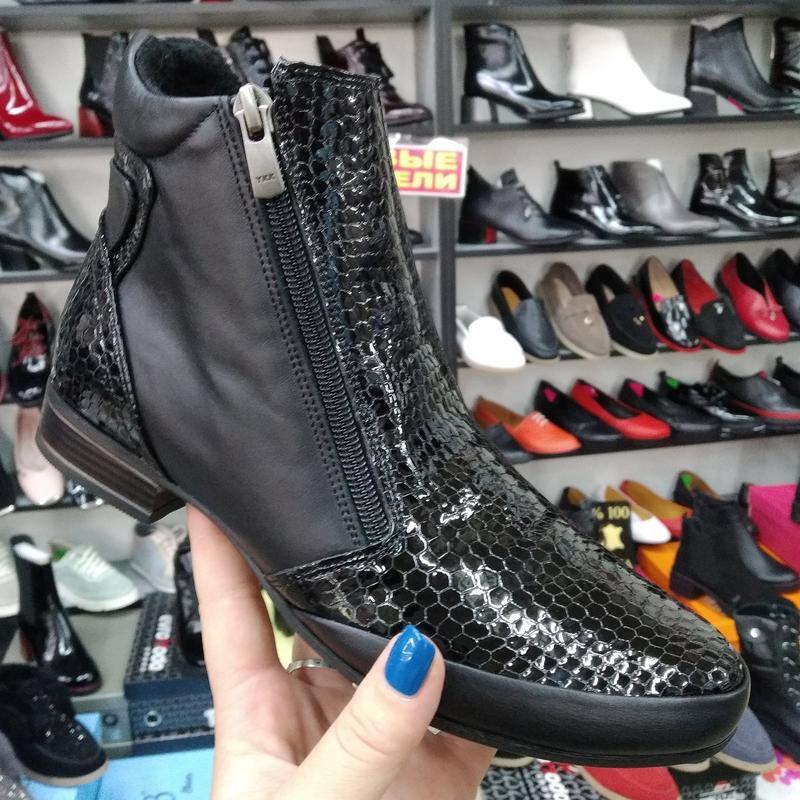 Демисенные ботинки Турция, цена - 1690 грн, #46785422, купить по доступной цене | Украина - Шафа