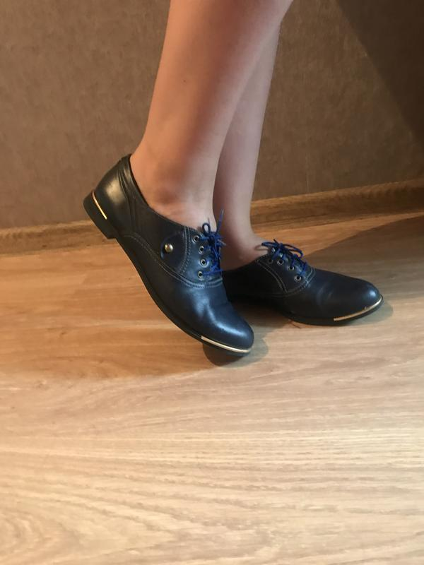 Ботинки, цена - 100 грн, #47286094, купить по доступной цене | Украина - Шафа