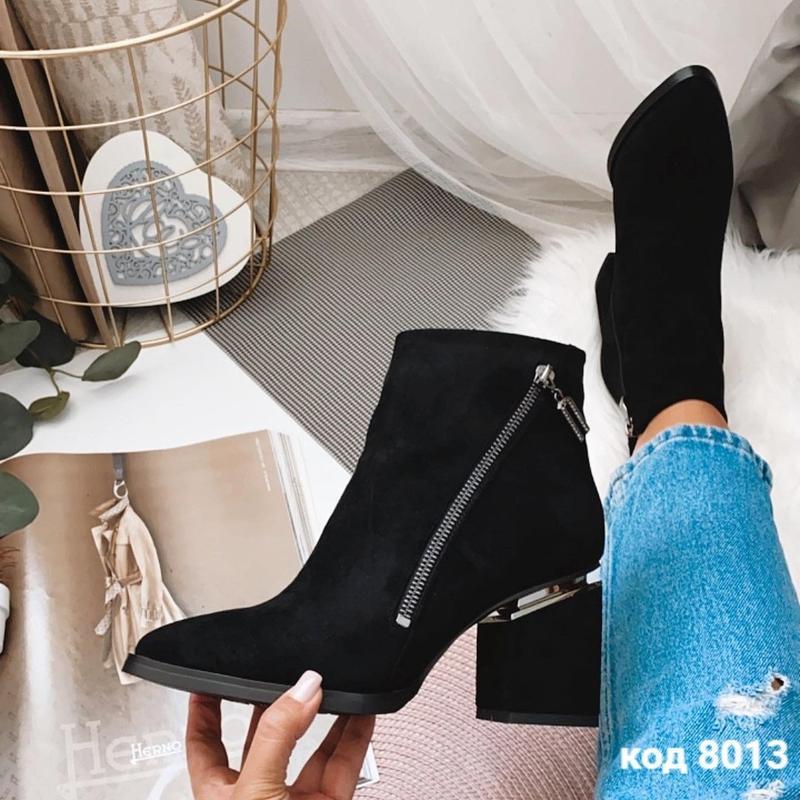 Короткие черные ботинки?❄️ New Collection, цена - 795 грн, #47357910, купить по доступной цене | Украина - Шафа