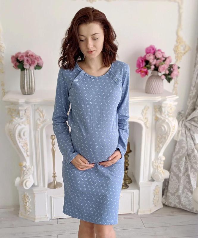 Тёплая ночная рубашка для беременных и кормящих 2732, цена - 375 грн, #47470598, купить по доступной цене | Украина - Шафа