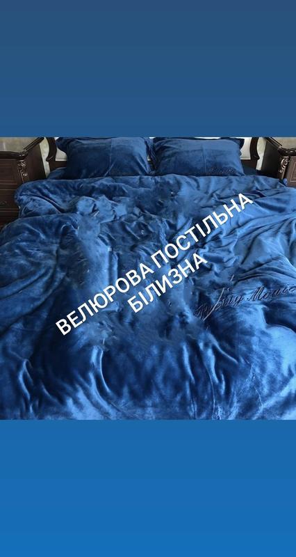 Ткань велюр для постельного белья купить полотенце египетский хлопок