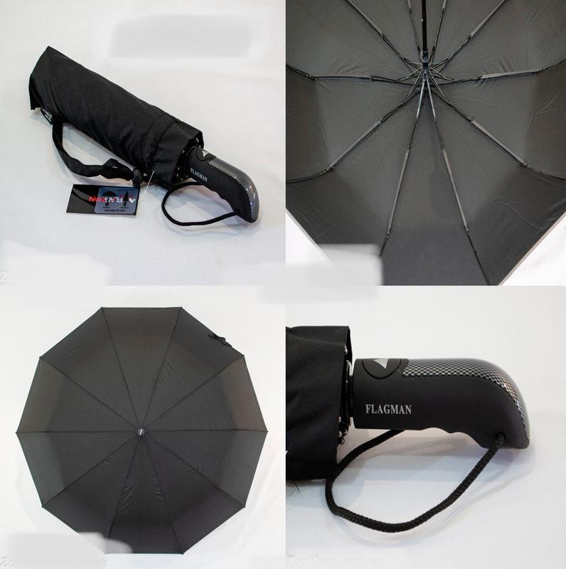 Зонт мужской, цена - 220 грн, #47622071, купить по доступной цене | Украина - Шафа