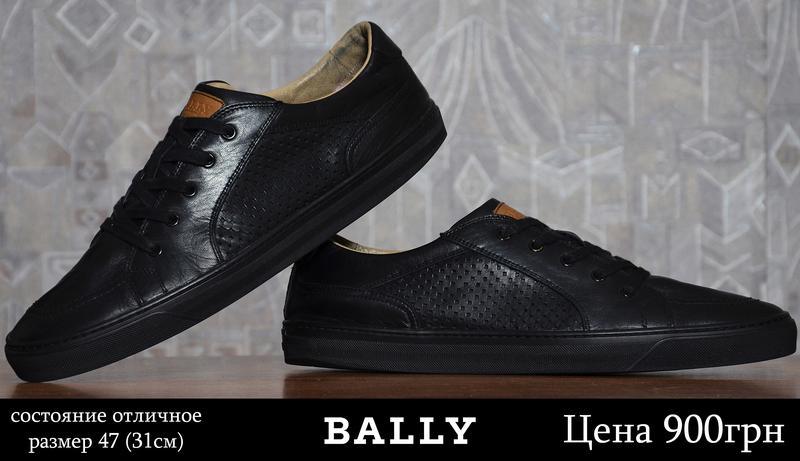 Bally sneakers мужские сникерсы кеды, оригинал!: купить по доступной цене в Киеве и Украине | SHAFA.ua