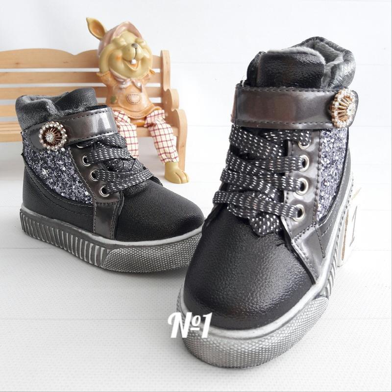 Зимние ботинки, цена - 340 грн, #47726119, купить по доступной цене   Украина - Шафа