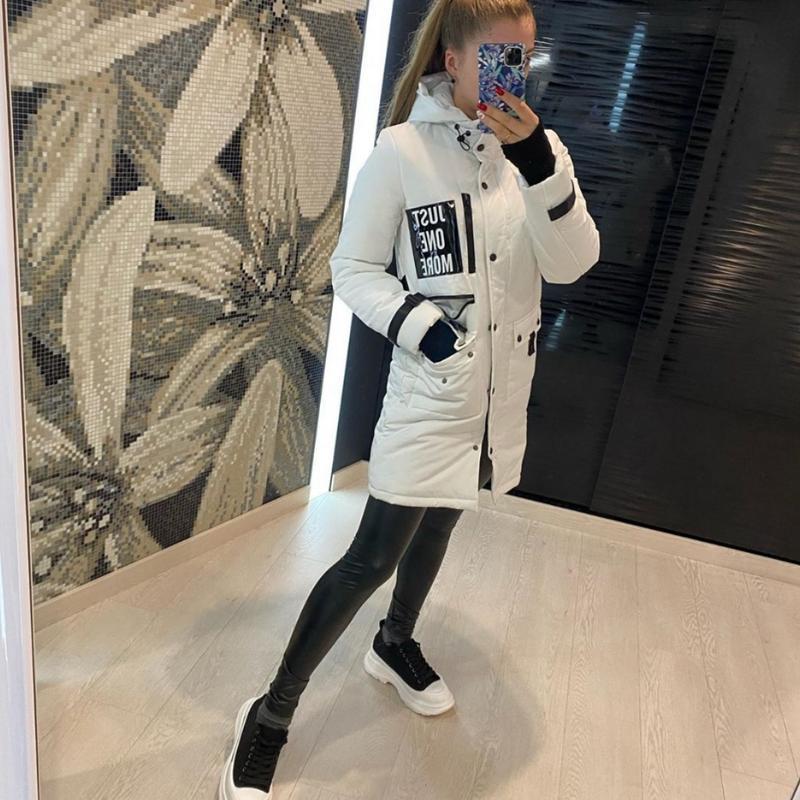 Куртка зимняя, цена - 510 грн, #47766833, купить по доступной цене | Украина - Шафа
