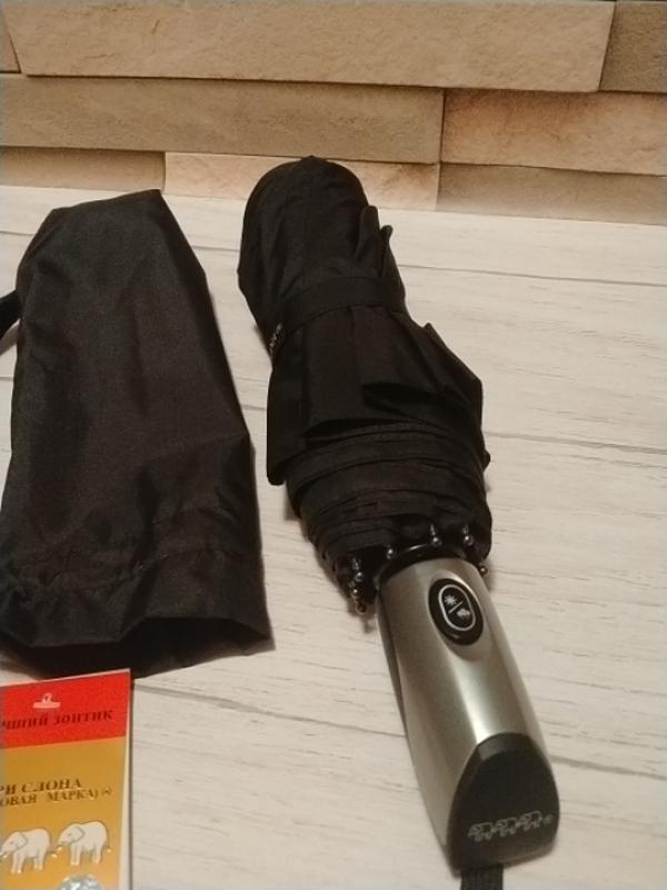 Зонт полный автомат. топ !!!, цена - 428 грн, #48054267, купить по доступной цене | Украина - Шафа