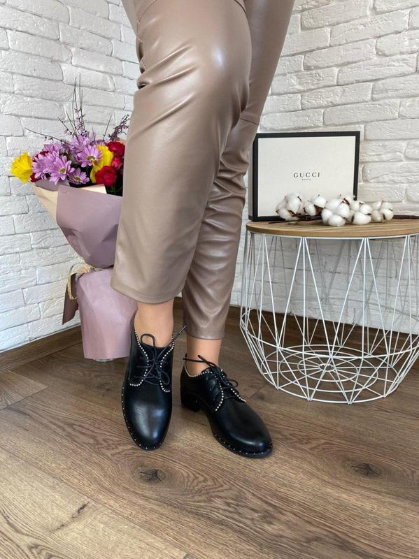 Туфли женские 26, цена - 670 грн, #48122811, купить по доступной цене | Украина - Шафа