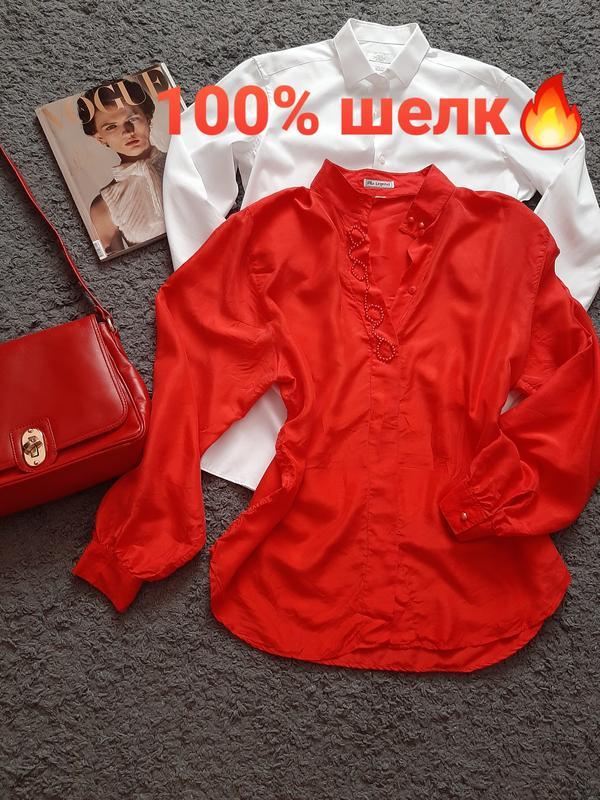 Шикарная, крассная, шелковая рубашка из 100% шелка? PME Legend, цена - 429 грн, #48332062, купить по доступной цене | Украина - Шафа