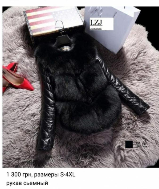 Новая меховая жилетка, жилет из эко-меха! обмена нет !!!!! New Fashion, цена - 699 грн, #48418725, купить по доступной цене | Украина - Шафа