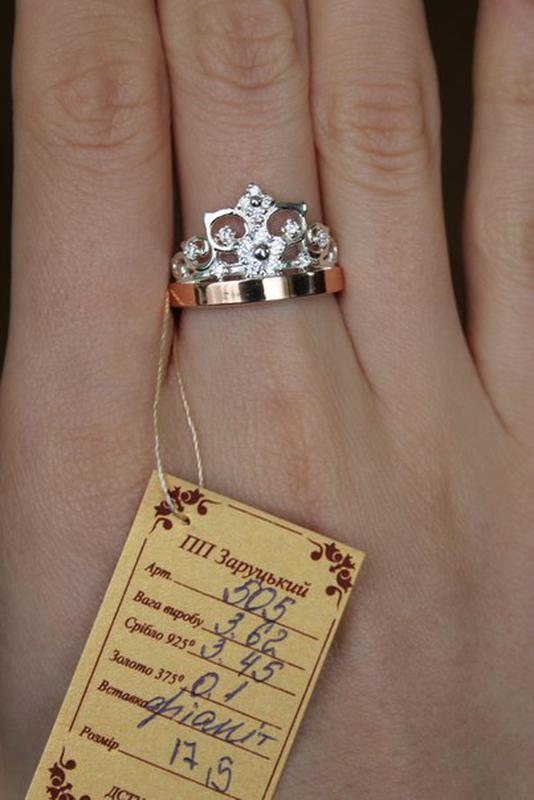Кольцо корона серебро 925 пробы с накладками золота 375 пробы1 2d5ddbd2aa4fa