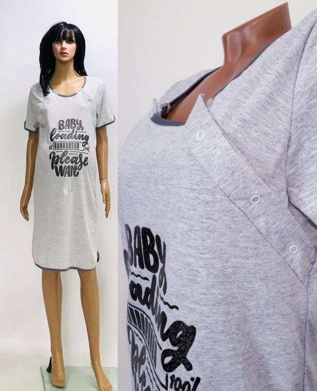 Туника ночная рубашка сорочка для беременных и кормящих в роддом кнопки, цена - 210 грн, #48691610, купить по доступной цене | Украина - Шафа