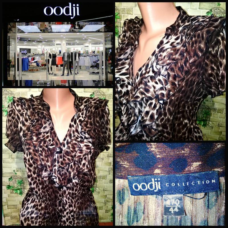 Блуза в леопардовый принт oodji ? оригинал, молниеносная отправка ?⚡ Oodji, цена - 128 грн, #49004056, купить по доступной цене | Украина - Шафа