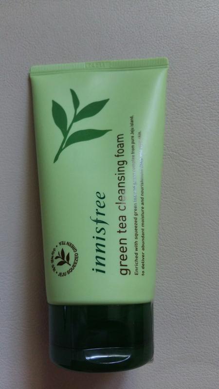 Зеленая корейская косметика
