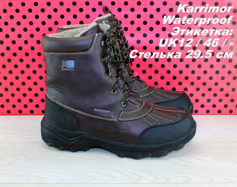 Ботинки karrimor: купить по доступной цене в Киеве и Украине   SHAFA.ua