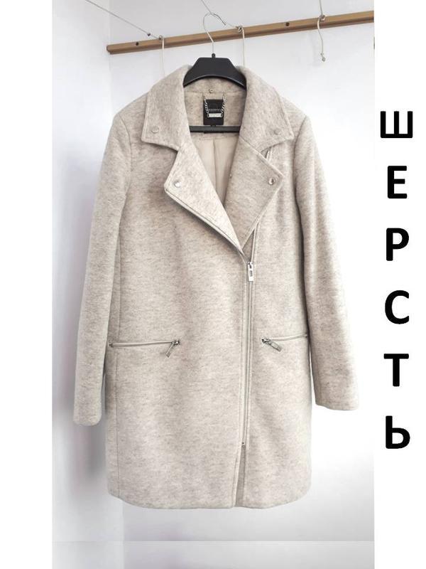 Бежевое шерстяное пальто утеплено синтепоном утепленное пальто из шерсти пальто косуха Reserved, цена - 1400 грн, #50144212, купить по доступной цене | Украина - Шафа