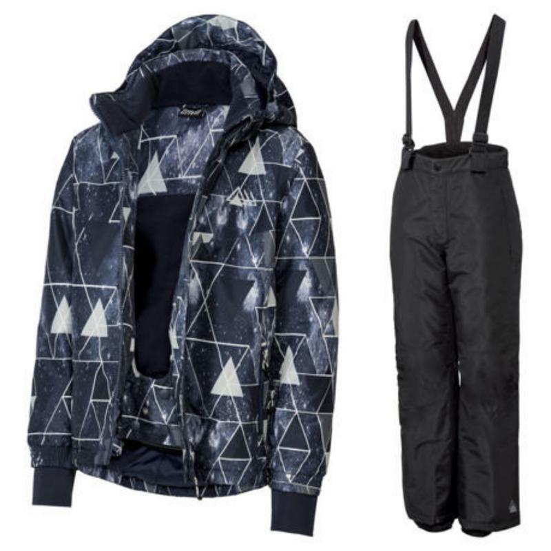 Зимний (лыжный) термо комплект куртка + полукомбинезон ( штаны на лямках) Crivit Sports, цена - 1000 грн, #50223636, купить по доступной цене | Украина - Шафа