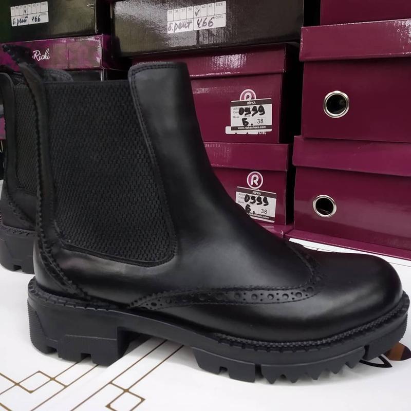 Демисезонные ботинки Турция, цена - 1890 грн, #50412348, купить по доступной цене | Украина - Шафа