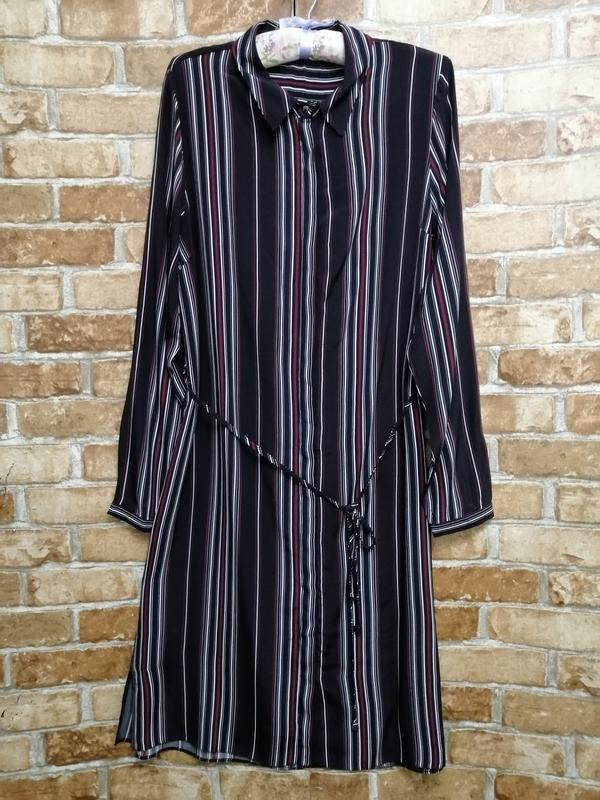 Платье - рубашка в полоску New Look, цена - 340 грн, #50541259, купить по доступной цене | Украина - Шафа